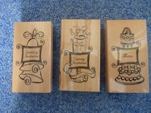 7 wedding themed wooden rubber stamps in Lakenheath, UK