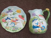 ** BEAUTIFUL EASTER PLATTER & PITCHER ** in Morris, Illinois